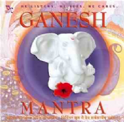 Ganesh Mantra - Authentic Mantras